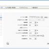 UPS (3)PowerActProのインストール~自動PCシャットダウンと自動復帰