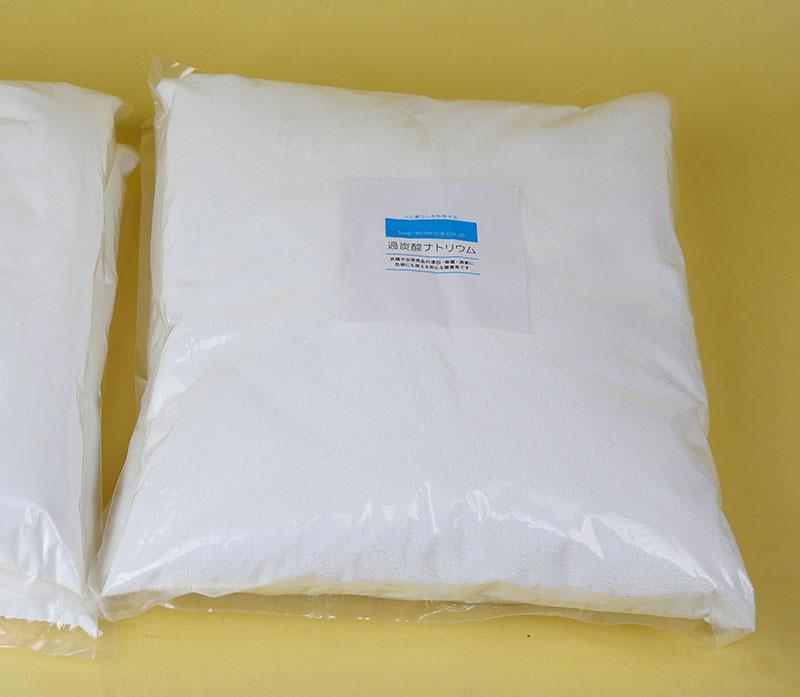 過炭酸ナトリウム5kg