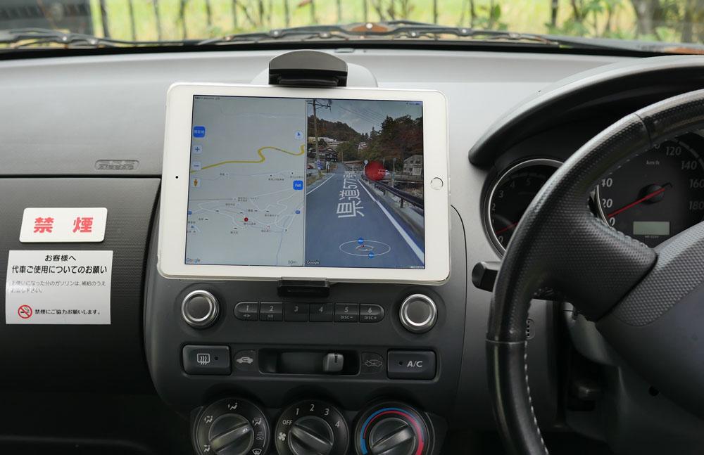 iPad取付例