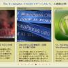 FC2ブログにサブサイトを開設しました 2月11日 今日この頃