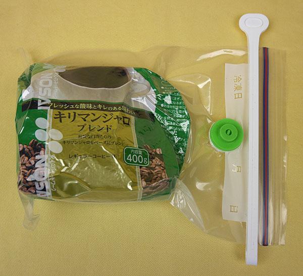 コーヒー粉に袋にクリッカ使用