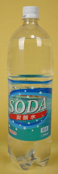 ペットボトルの炭酸ソーダ水
