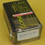 UPS(無停電電源装置)のバッテリーを互換品に交換