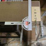 丸鋸で板の横切り-丸鋸ガイド定規を使って正確・確実に切る