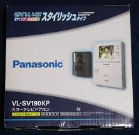 カラーテレビドアホンVL-SV190KP