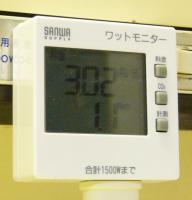 ワットモニターTAP-TST8使用中
