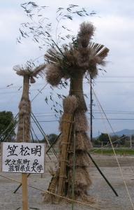 笠松明_北の庄町