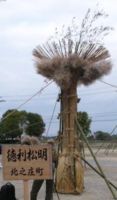 徳利松明_北の庄町