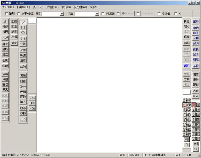 JW-CAD画面