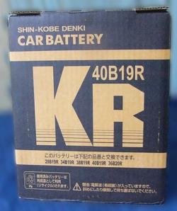 バッテリー外箱