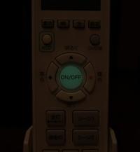 オンオフボタンの発光