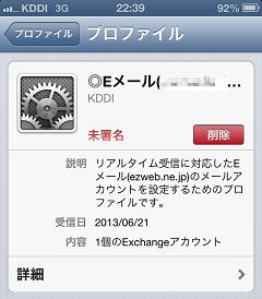 プロファイル◎Eメール2