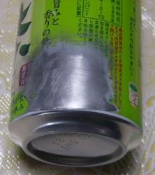 アルミ缶の塗装をはがす