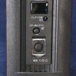 UPS (1)無停電電源装置UPSの導入