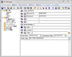 IDManager.png