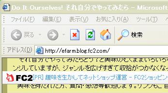 Ie6の検索バーsum