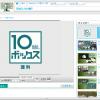 NHK for Schoolの動画をダウンロード