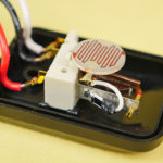 LED素子を使った照明のDIY~自動点滅器の交換