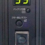 UPS (4)BY50Sの入力電圧異常検出を高感度に変更