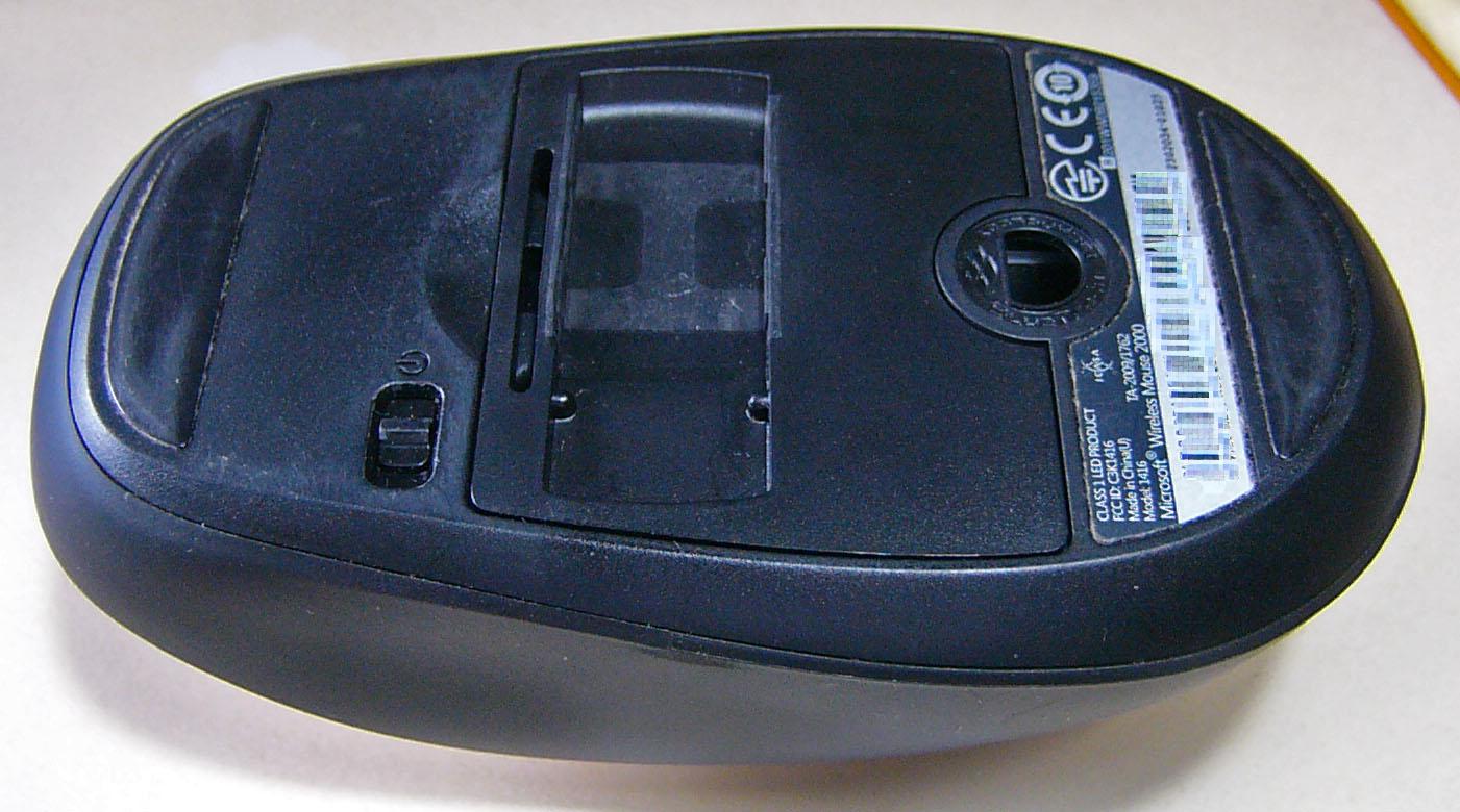 WirelessMouse2000の裏