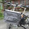 折り畳み自転車にかばんタイプの前カゴを取り付け