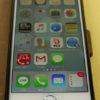 携帯(iPhone)とタブレット(iPad)を格安SIMに乗り換えて月々の支払いが3分の1に