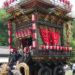近江(滋賀県)の日野祭り~田舎町なのにどうして?と驚くほど豪華