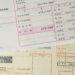 nanacoを経由して税金をクレジットカードで支払う方法