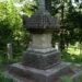 竜王町鏡の里 西光寺跡の石造歴史遺産